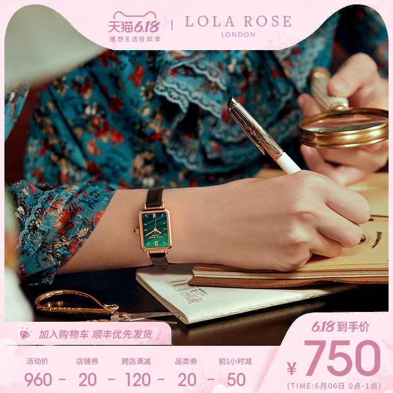 Lola Rose手表女ins风轻奢女表复古小方盘正品名牌手表小绿表
