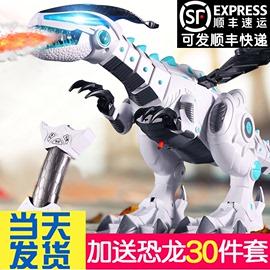 恐龙玩具喷火仿真动物大号喷雾电动霸王龙遥控机器人儿童玩具男孩