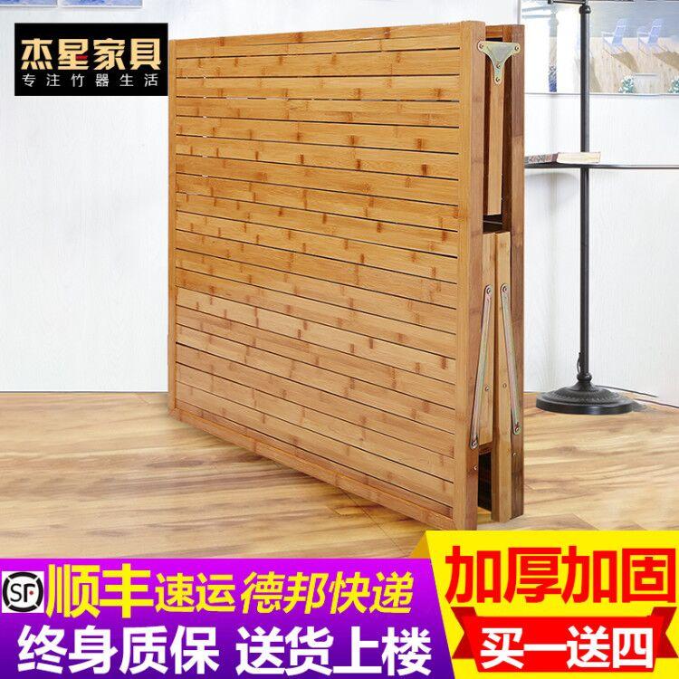 折叠床单人午休实木双人竹床简易成人午睡1.2家用竹子床午睡凉床图片