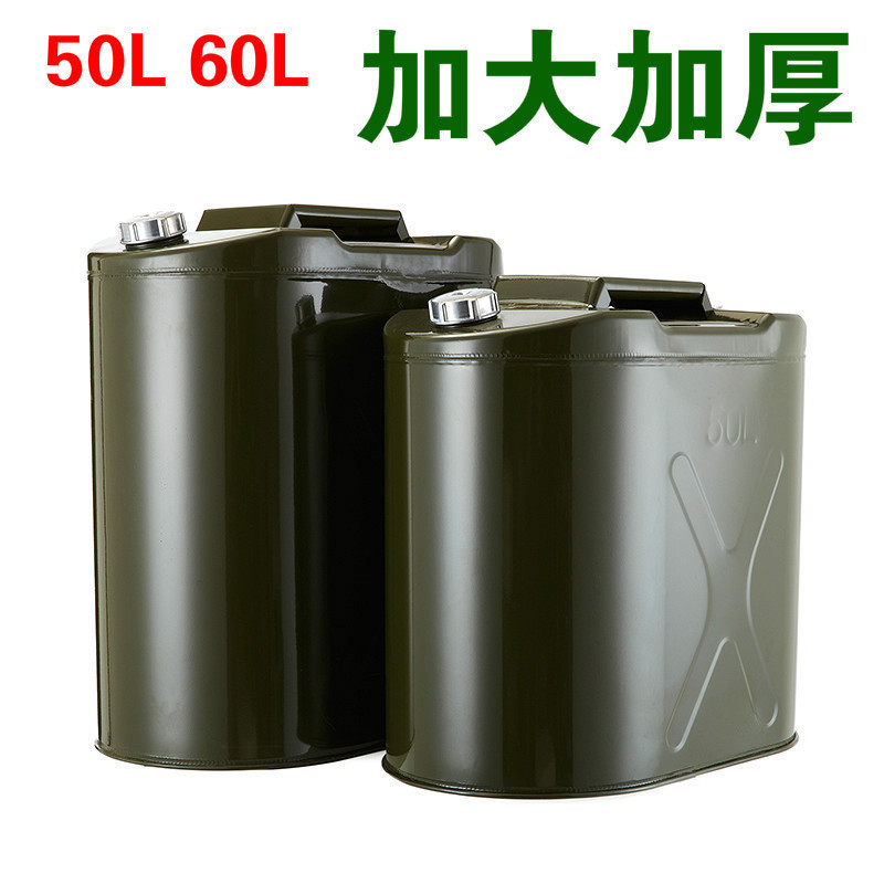 加厚汽油桶50升60升柴油壶大铁桶加油罐储存军工防爆汽车备用油箱