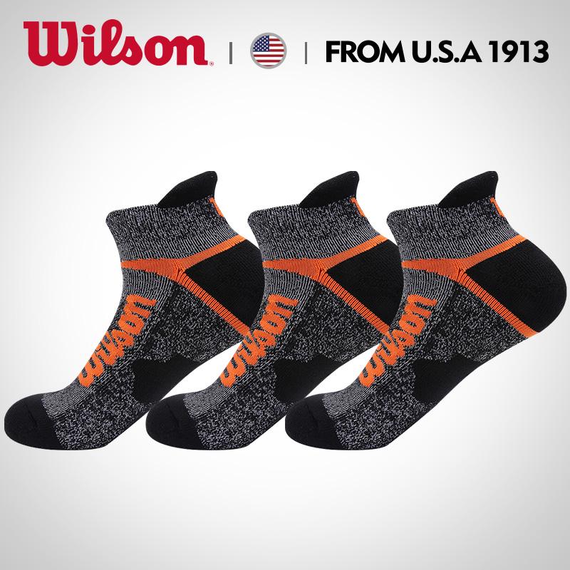 Wilson威尔胜运动袜男女跑步吸汗毛巾底低帮短袜子专业高帮篮球袜