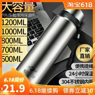 高档保温杯男女带滤网泡茶杯304不锈钢大容量保温壶便携商务水杯