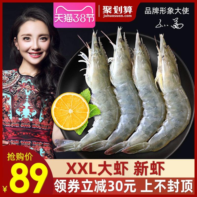 虾海鲜水产鲜活速冻大虾厄瓜多尔白虾基围虾海虾冻虾鲜虾冰虾青虾