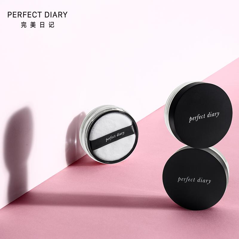 完美日记散粉定妆粉蜜粉饼控油持久遮瑕提亮肤色修容隐形毛孔正品