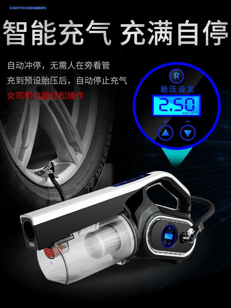 四合一车载吸尘器充气泵汽车打气吸力强力专用车用家用两用多功。