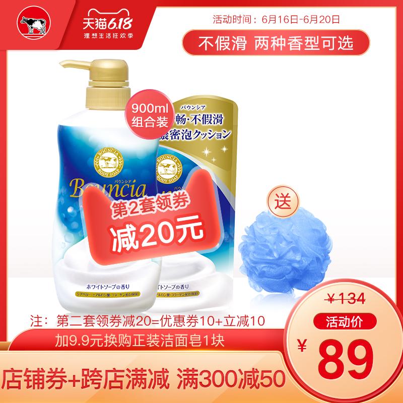 点击查看商品:COW牛乳石碱牛奶沐浴露日本进口清爽花香沐浴露家庭装持久留香