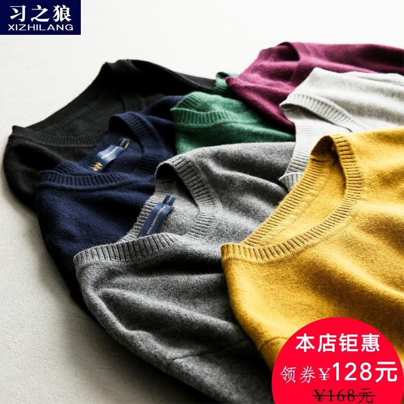 习之狼男士冬季纯羊毛衫修身韩版潮流个性圆领毛衣加厚针织衫男