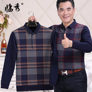 冬装 爸爸毛衣男针织假两件加绒