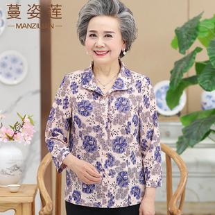 中老年人女装夏装长袖衬衫妈妈上衣服饰60岁70老人奶奶太太套装80图片