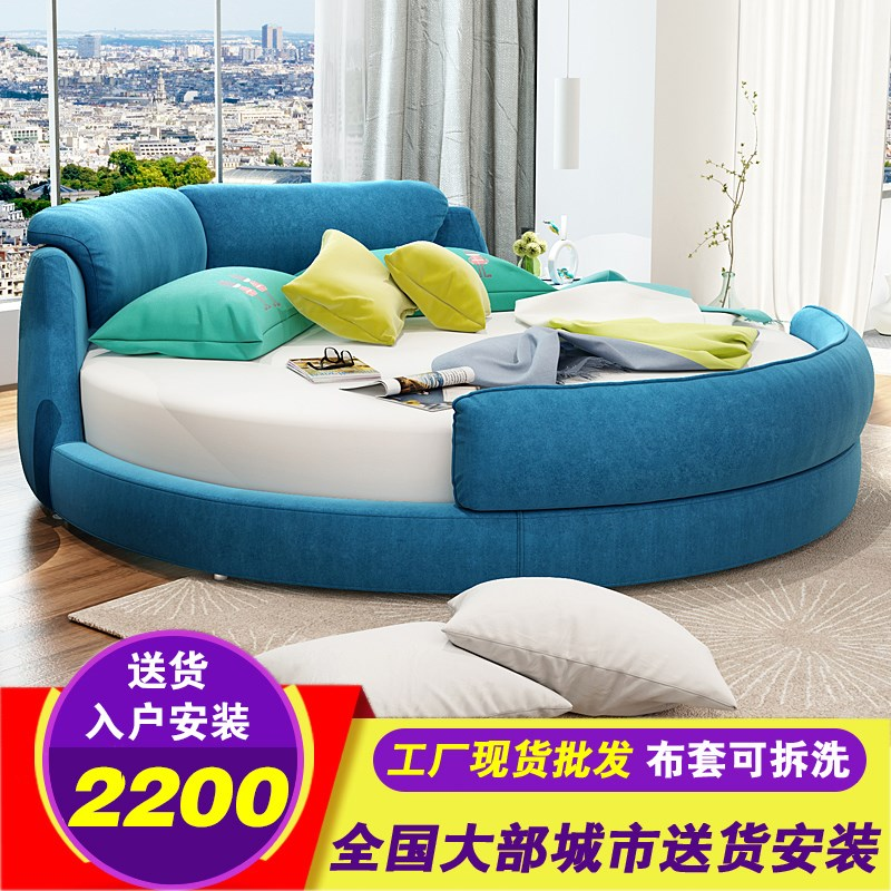 布艺大圆床双人公主小户型圆形可拆洗情侣欧式主卧室简约现代婚床