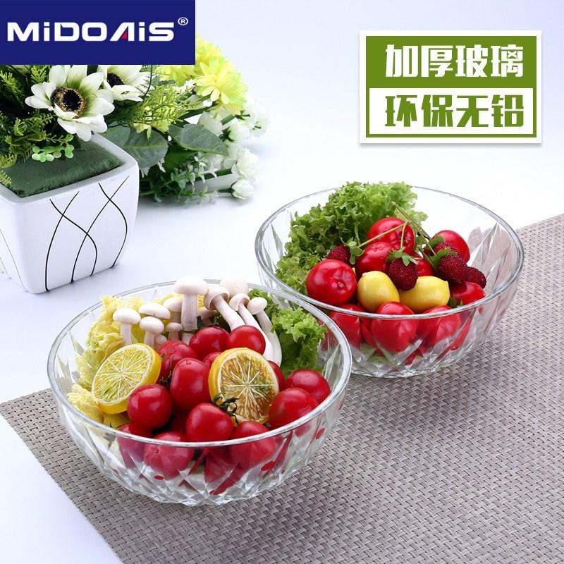 透明玻璃碗汤碗泡面碗家用吃饭好看碗大沙拉碗碟碗套装学生甜品碗