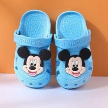 儿童凉鞋男宝宝拖鞋女童lt8子包头防mi滑幼儿浴室夏季洞洞鞋