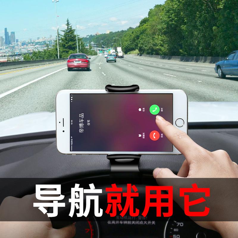 车载手机支架汽车仪表台卡扣式支撑架多功能车用手机车载支架导航