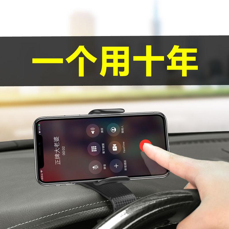 HUD车载手机支架汽车用仪表台手机支架多功能导航支撑架万能通用