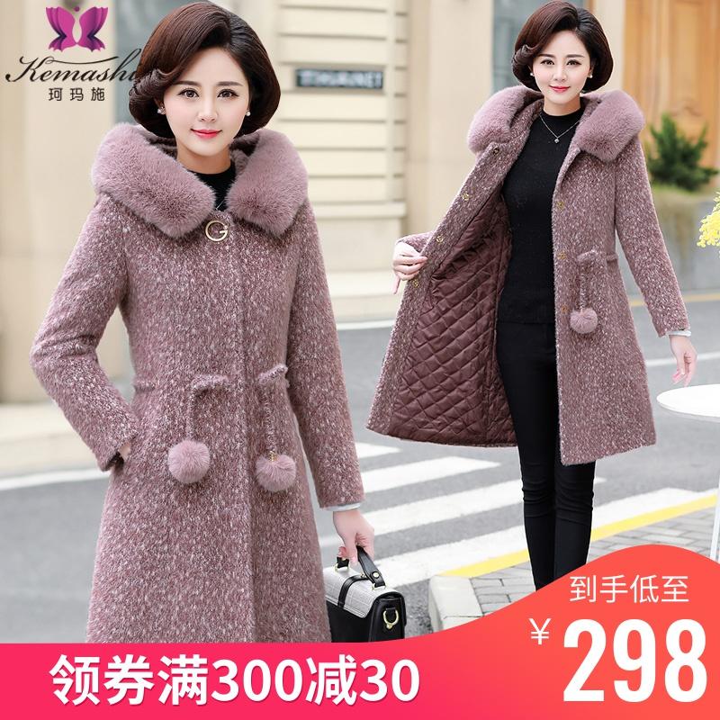 中年女妈妈秋冬装水貂绒大衣中长款洋气2019新款中老年加厚外套