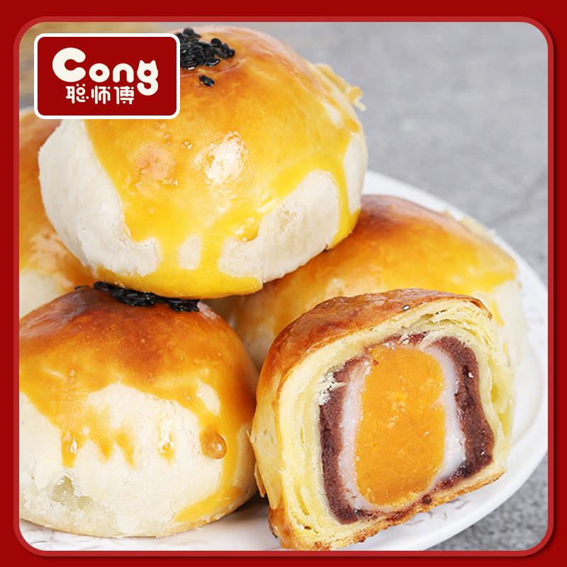 蛋黄酥雪媚娘 超好吃的零食排行榜美食小吃网红糕点心休闲食品