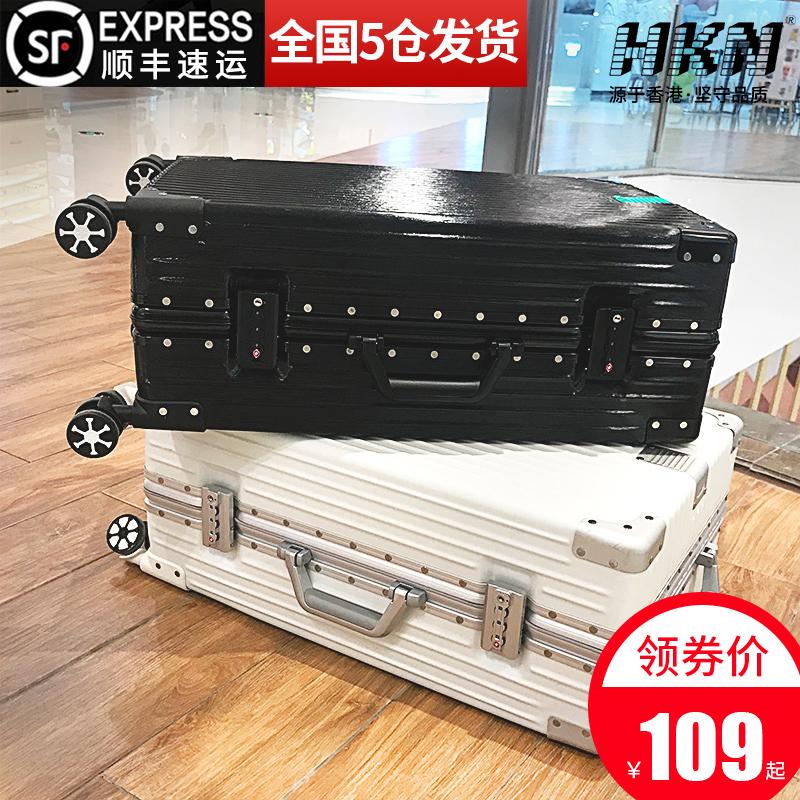 行李箱女万向轮20寸密码箱24韩版个性铝框复古拉杆箱26旅行箱男29