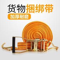 送好手套紧绳器收紧带捆绑带拉紧器货物捆绑绳扁绳织带汽车收紧器