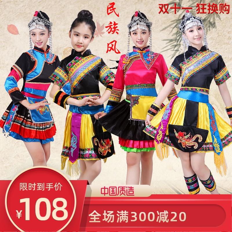 新款少数民族女畲族服装套装民族舞蹈演出服女表演夏季舞台装包邮