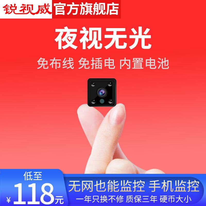 无线摄像头家用高清夜视wifi手机远程监控器视频小型家庭探头监视