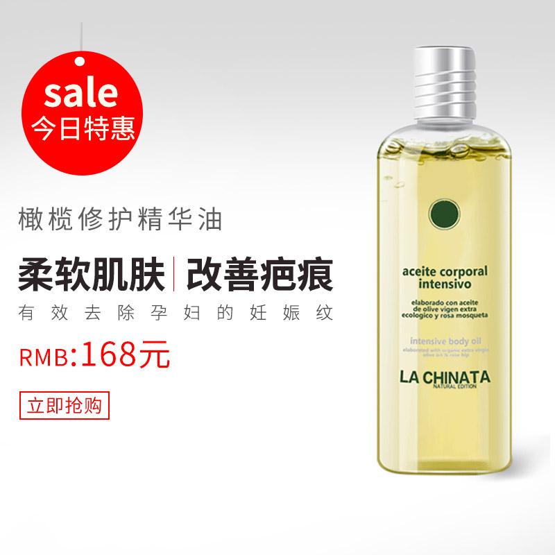 la chinata橄榄油去妊娠纹产后修复霜消除肥胖纹紧致肚皮孕妇专用