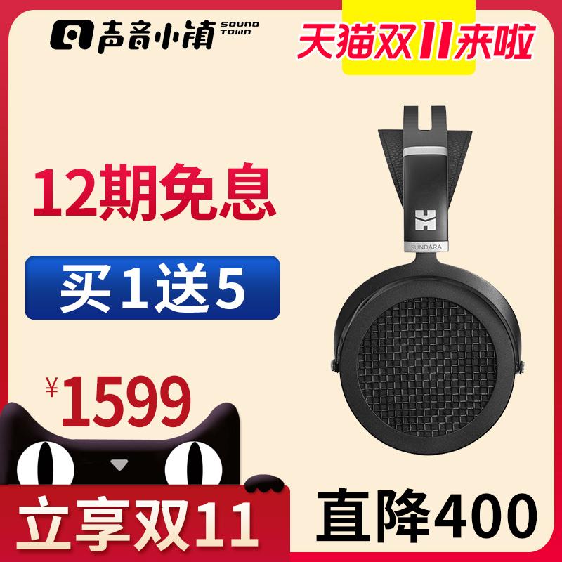 Hifiman SUNDARA平板振膜HIFI耳机头戴式耳机直推发烧降噪耳罩式有线耳机