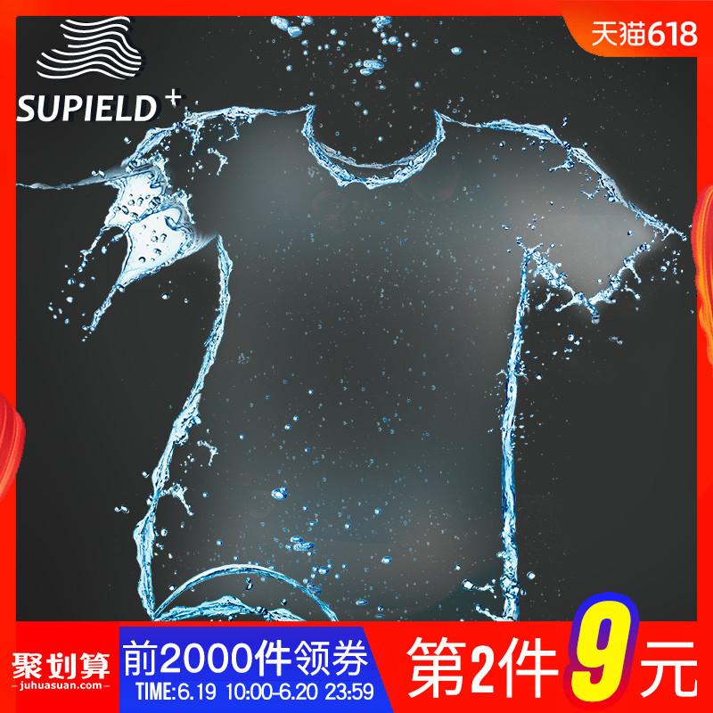 Supield素湃疏水纳米黑科技防水防污男士短袖T恤快干夏季薄款半袖