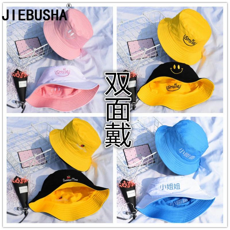 帽子女渔夫帽双面纯色男夏遮阳日系女韩版两面学生刺绣太阳帽