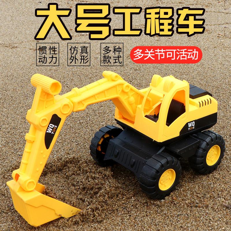 儿童大号挖掘机惯性挖机工程车挖土推土玩具车男孩钩机玩具套装