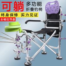 2018新款多功能钓鱼椅可躺钓椅钓台钓鱼椅子可折叠钓凳渔具用品