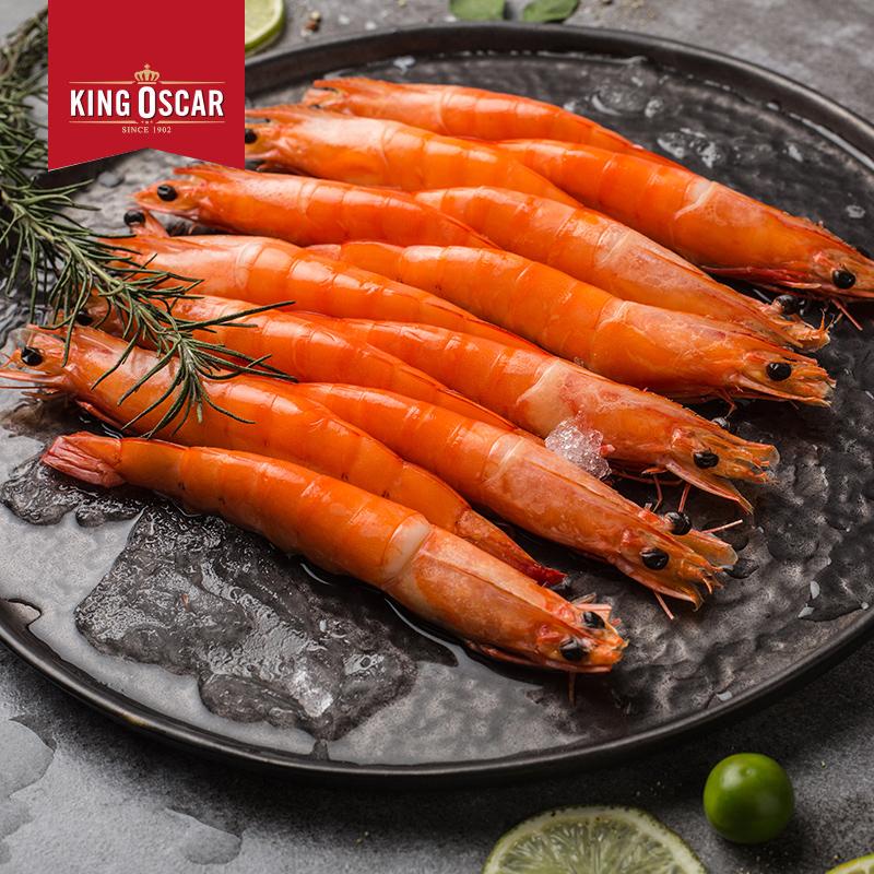 KingOscar泰国原装进口熟冻拉直海鲜对虾南美厄瓜多尔白虾500g