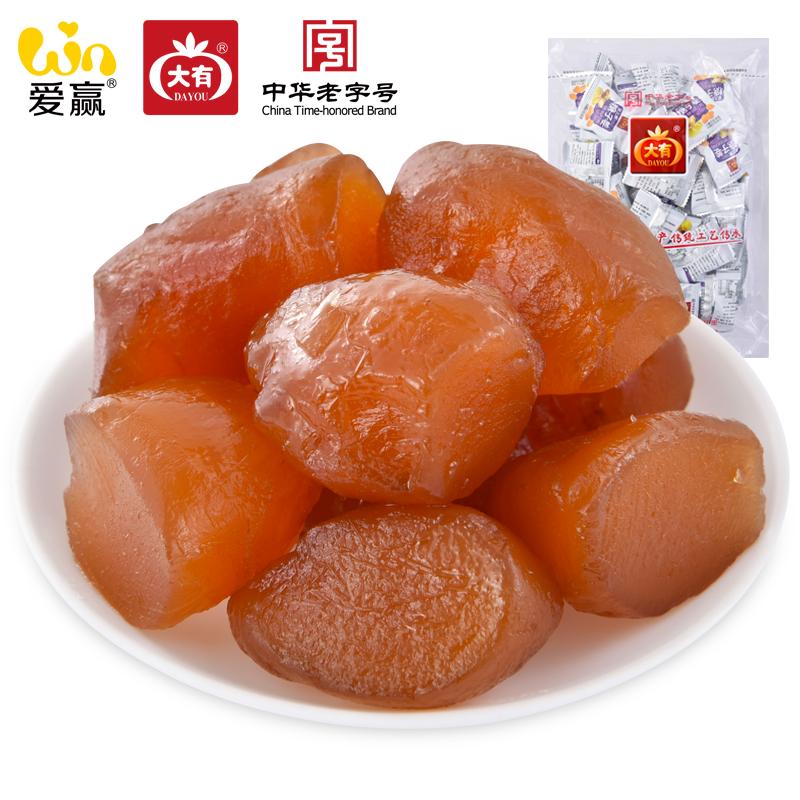 广东江门特产大有糖子姜袋装500g姜糖凉果生姜片蜜饯果脯小吃零食