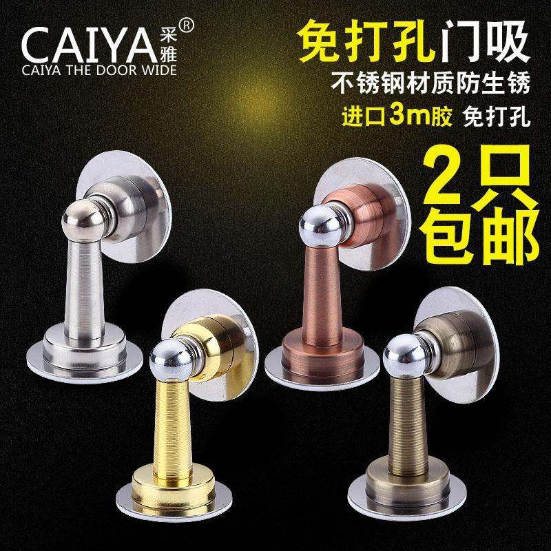 不锈钢 打孔 门吸 卧室 房门 安装 加厚 强磁