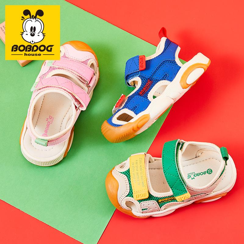巴布豆house儿童凉鞋2019新款夏季小童男童女童机能宝宝软底童鞋