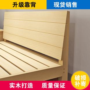 实木床1.8米松木双人床1.5米经济型成人现代简约原木1.2单人床架