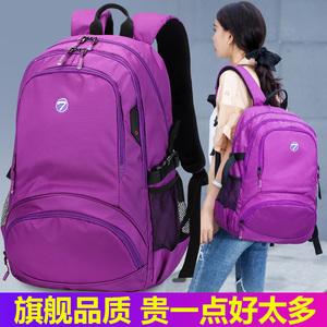 Travel Backpack Women Large-capacity Travel Backpack Korean School Bag Men Lightweight Outdoor Sports Waterproof Mountaineering Bag