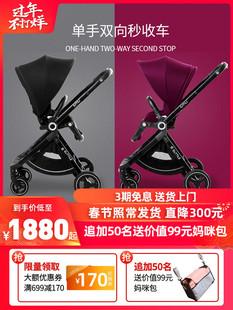 [明星推荐]elittile-emu婴儿推车高景观轻便折叠可坐可躺双向推车