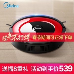 Midea sweeping robot home automatic mopping machine intelligent vacuum cleaner ultra-thin R1-L083B