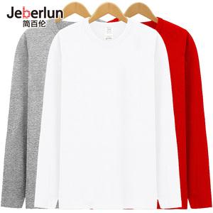 买一件送二件 180克纯棉圆领长袖T恤男宽松运动打底衫简约青年潮