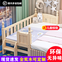 实木儿童床拼接床加宽床婴儿床rb11孩单的bi宝宝拼床可定制