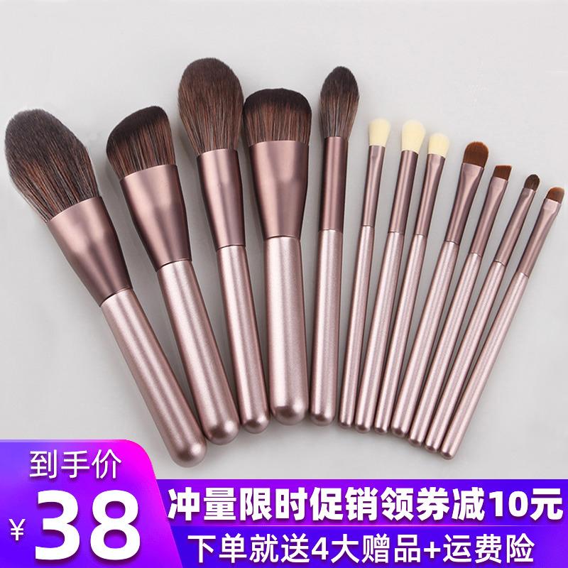 12支小葡萄化妆刷套装 散粉刷眼影刷初学者全套沧州化妆套刷工具