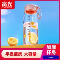 富光塑料水杯女夏季可爱学生便携带盖大容量杯子耐摔简约塑料杯男
