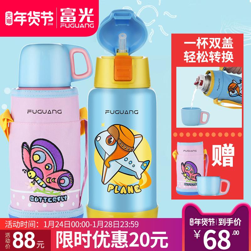 富光保温杯ins儿童带吸管便携防漏男女杯子不锈钢暖水壶宝宝学生