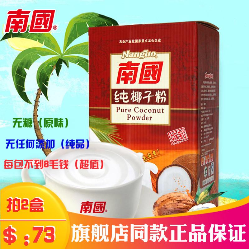 海南特产 南国正宗椰子粉736g 原味无糖椰汁椰浆速溶果汁粉小袋装