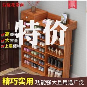 Shoe rack multi-layer dust-proof simple door narrow shoe cabinet household economical space-saving dormitory storage small shoe shelf 31