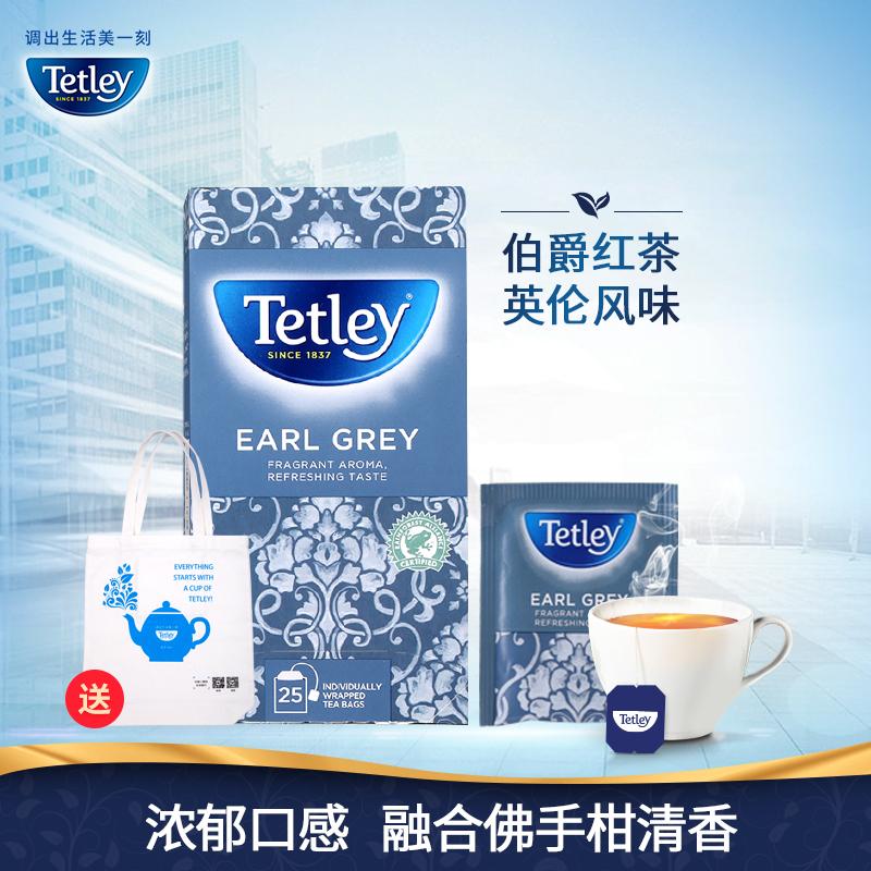 Tetley泰特莉英国伯爵红茶进口茶叶袋泡英式奶茶1盒茶叶礼盒