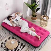 舒士奇 充气床垫单的家用 ch10的加厚in行折叠床便携气垫床