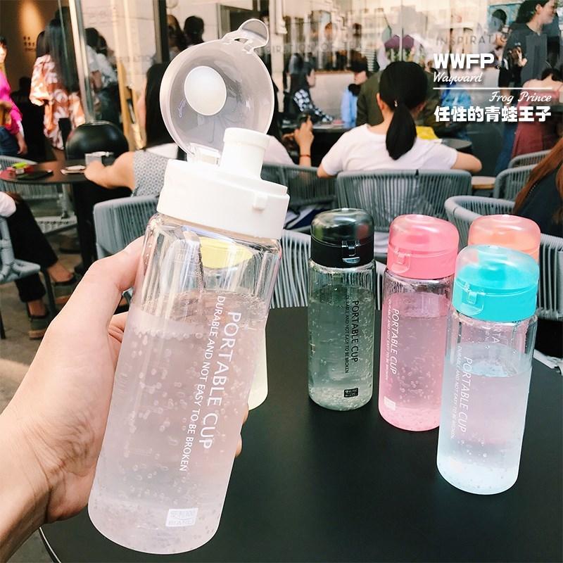 运动水杯塑料太空杯成人简约透明普通热水防漏便携杯健身耐摔