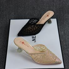 红依利女鞋夏季新yu5细跟水晶ka凉鞋包头高跟女凉拖时装拖鞋