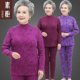 中老年人女装秋季打底衫秋衣秋裤老人妈妈薄款内衣套装奶奶两件套图片